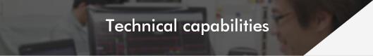 Technical capabilities(技術)