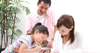 尼崎市中小企業勤労者福祉共済制度イメージ