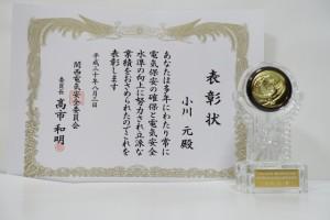 DSC00636[1]